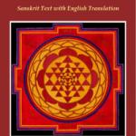 Vijnana-Bhairava-Tantra